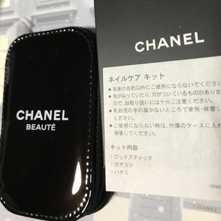 CHANEL - シャネル ネイルケアキット 非売品