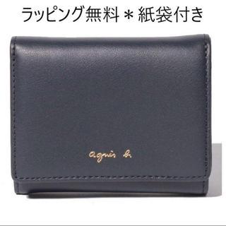 アニエスベー(agnes b.)のアニエスベー財布 二つ折り財布 新作新品 VOYAGE ボヤージ(折り財布)