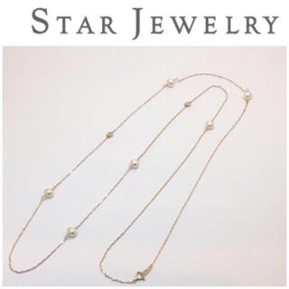 STAR JEWELRY - スタージュエリー k10 YG 淡水パール ホワイトトパーズ ロングネックレス