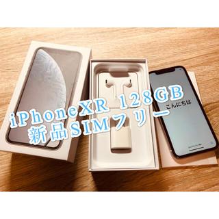 iPhone - ☆新品未使用!iPhoneXR 128GB 国内版SIMフリー おまけ付元箱付