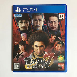 PlayStation4 - 【中古】PS4用ソフト 龍が如く7