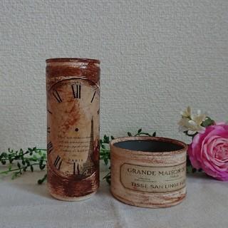 リメイク缶☺️鉢2個セット①➰ハンドメイド リメ缶(プランター)