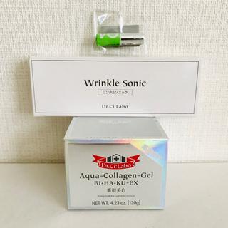【新品】アクアコラーゲンゲル 美白EX 120g(オールインワン化粧品)