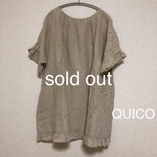 QUICO / フリル チュニック ワンピース