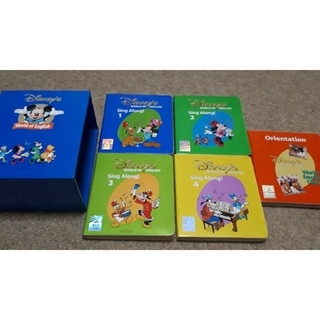 Disney - ディズニー英語システム シングアロングDVDセット☆