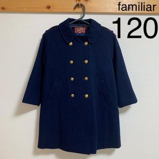 familiar - 【USED】ファミリア コート 120