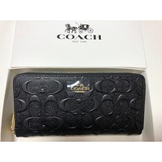 COACH - 新品未使用品★コーチ デボスドシグネチャー レザー長財布 F53834