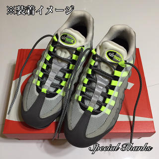 リフレクティブ/シューレース(靴紐)/ロープレース(丸紐)/ブラック/120cm