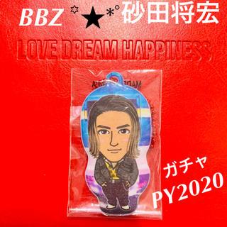 【ガチャ】PERFECTYEAR2020 砂田将宏 BALLISTIK BOYZ(ミュージシャン)