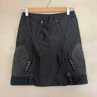 アンダーカバー(UNDERCOVER)のundercover  ボタン変形スカート(ミニスカート)
