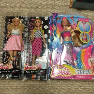 Barbie - 新品未開封 バービー人形 まとめ売り