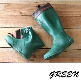 丸められる!パッカブル超軽量レインブーツ 緑 L(24.5~25cm)(レインブーツ/長靴)