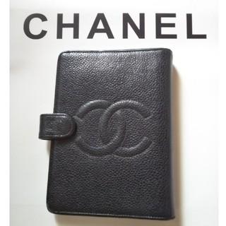CHANEL - CHANEL シャネル システム手帳カバー