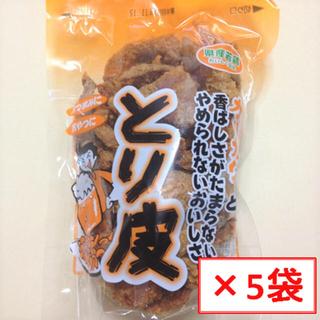 """★やみつき! 沖縄駄菓子""""とり皮""""(5袋)"""