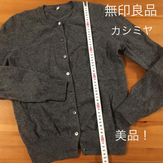 MUJI (無印良品) - 無印良品 カシミヤ セーター