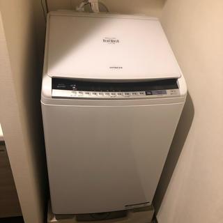 日立 - 日立 洗濯乾燥機 値下げしました^ ^
