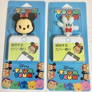 Disney - ツムツム ケーブルバイト ケーブルカバー コード カバー ミニー ミニーちゃん