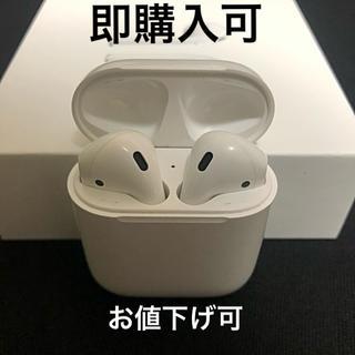 Apple - AirPods(正規品) エアーポッツ