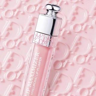 Dior - 新品 ディオール マキシマイザー