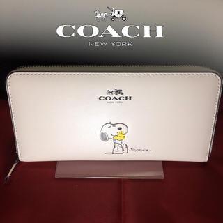 COACH - プレゼントにも❤️新品コーチ×スヌーピー正規品ラウンドファスナー長財布