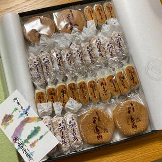 両口屋 名古屋銘菓 和菓子詰め合わせ