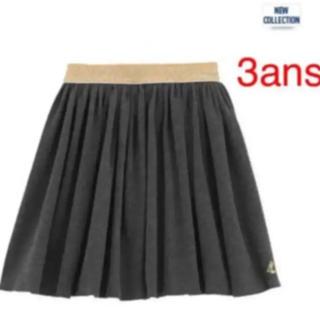 プチバトー(PETIT BATEAU)のコットンギャザースカート(スカート)