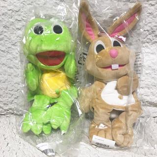 新品未使用 フロギー  バニー パペット(ぬいぐるみ/人形)