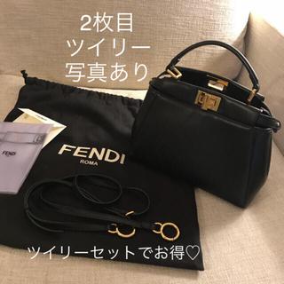 FENDI - FENDI ミニピーカブー  黒 ツイリー付き
