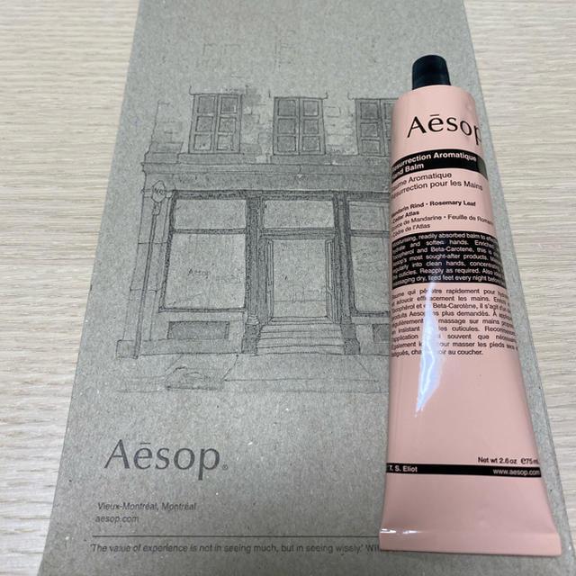 Aesop(イソップ)のAesop イソップ レスレクション ハンドバーム 75ml (ハンドクリーム) コスメ/美容のボディケア(ハンドクリーム)の商品写真