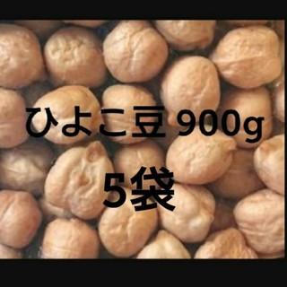 りき様専用 ひよこ豆/Garbanzo・White chana(米/穀物)