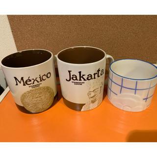 Starbucks Coffee - スターバックスコーヒー マグカップ3点セット