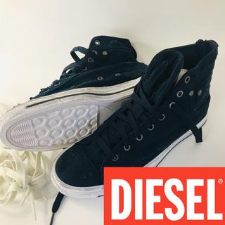 DIESEL - DIESEL ディーゼル レースアップ スニーカー ハイカット 26.5cm