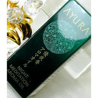 アユーラ(AYURA)の⭐️アユーラ ナイトメディテーション アロマオイル⭐️1番人気の香り❣️(アロマオイル)