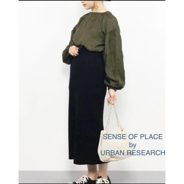 SENSE OF PLACE by URBAN RESEARCH(センスオブプレイスバイアーバンリサーチ)のSENSE OF PLACE ボリュームスリーブブラウス レディースのトップス(シャツ/ブラウス(長袖/七分))の商品写真