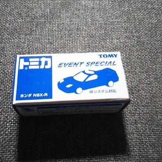 TOMMY - トミカ ホンダ NSX-R αシステム対応