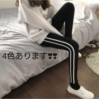 年中使える☆リピする程大人気♡便利♡ストレッチパンツ♡レギンス☆サイドライン