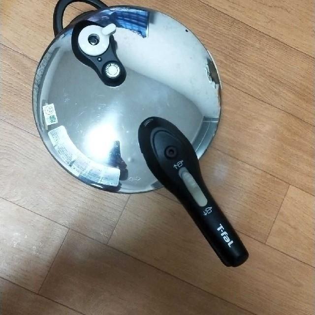 T-fal(ティファール)のティファール アメリ様専用 スマホ/家電/カメラの調理家電(調理機器)の商品写真