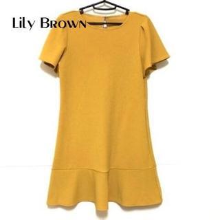 Lily Brown - リリーブラウン ワンピース サイズF レディース美品 イエロー