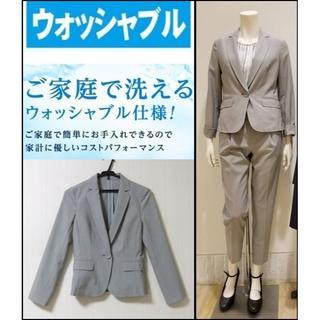 NATURAL BEAUTY BASIC - BNB 高機能スーツ 洗濯できる グレー 灰色 7号 0120