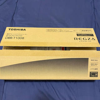 東芝 - 【新品同様】TOSHIBA REGZA ブルーレイ DBR-T1008