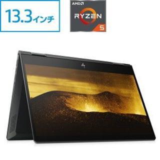 ヒューレットパッカード(HP)のHP ENVY x360 13 Ryzen 5 Core i7同等2in1ノート(ノートPC)