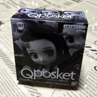 鬼滅の刃 応募者全員サービス Qposket フィギュア