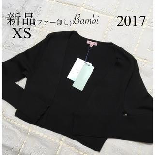 TOCCA - 新品(ファー無し) TOCCA BAMBI ボレロ XS 黒 ランドリーライン