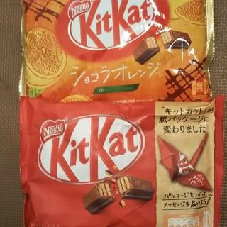 ネスレ(Nestle)のキットカット ショコラオレンジ 抹茶(菓子/デザート)