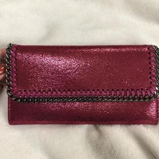ステラマッカートニー(Stella McCartney)のステラマッカートニー   長財布 極美品(財布)