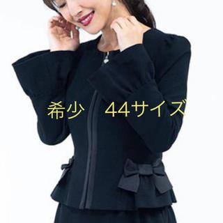 エムズグレイシー(M'S GRACY)の希少 44サイズ エムズグレイシー ジャケット 黒(ひざ丈ワンピース)