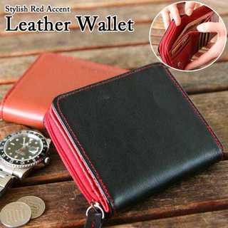牛革R:バイカラー二つ折りラウンドファスナー財布ブラック(財布)