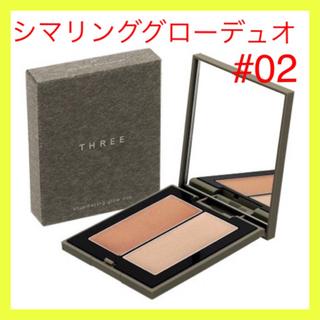 THREE - 【THREE】シマリング グローデュオ 02