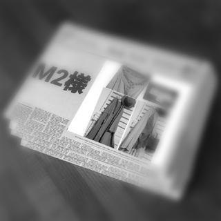 サマンサモスモス(SM2)のM2様♪Sm2&Nikoand....2点おまとめページ(セット/コーデ)