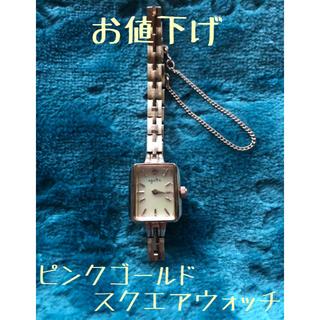 アガット(agete)のアガット  スクエアウォッチ  ピンクゴールド(腕時計)